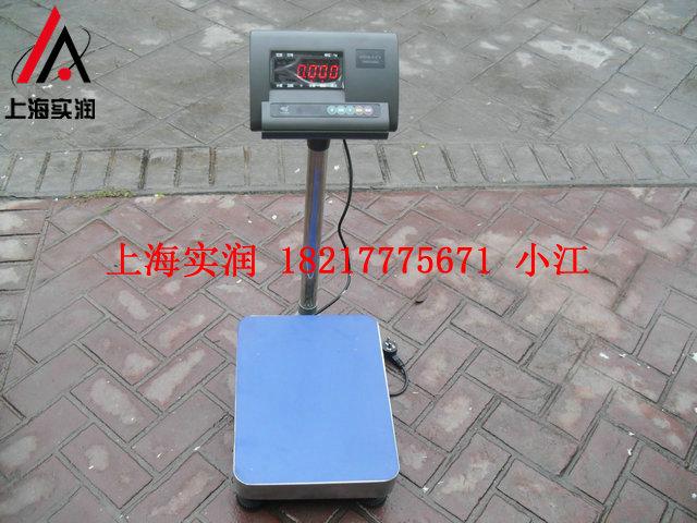 tcs30kg电子秤