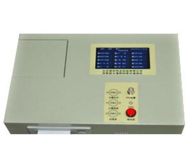*TRF-4PC智能型土壤养分速测仪 便携式土壤检测仪怎么用