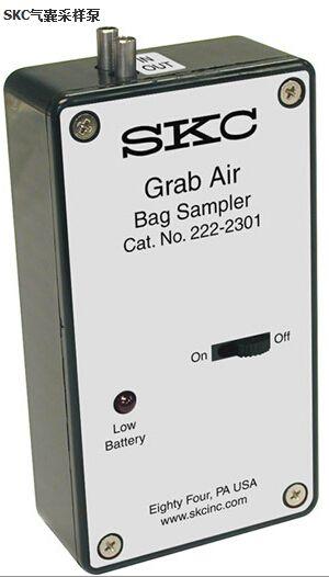 SKC 222-2301