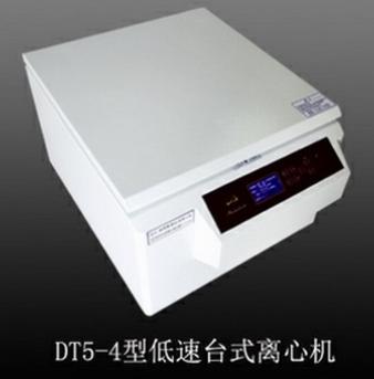 台式低速离心机DT5-4