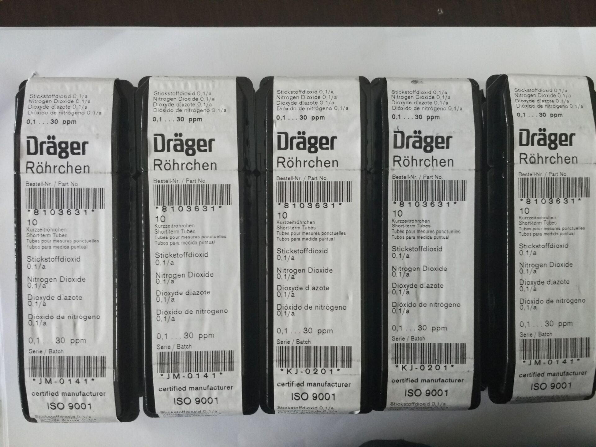 德尔格检测管8103631