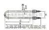 SRS4型管状电加热组件