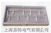 SRW型系列电加热元件