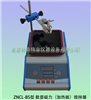 ZNCL-BS磁力搅拌器