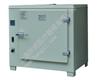 YHG.300-S上海跃进YHG.300-S远红外干燥箱