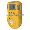 BX170-H2SBX170-H2S汉威有毒气体检测仪