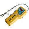 JL268DJL268D,LED数字显示气体泄漏检测仪