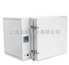 DHT-450A高温鼓风干燥箱 400℃鼓风干燥箱 500℃鼓风干燥箱