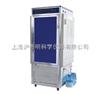 人工气候箱RPX-250D /上海福玛智能人工气候箱