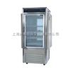 光照培养箱GPX-250A /上海福玛智能光照培养箱