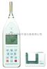 HS5660D型精密噪声频谱分析仪