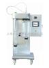 实验型喷雾干燥机,实验型喷雾干燥器,实验型喷雾干燥仪