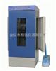 QHX-150智能人工气候箱\带程序控制