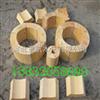 齐全蒸汽保温木垫块生产厂家-玉航