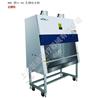 BHC-1000IIB2万博matext客户端3.0跃进BHC-1000IIB2生物安全柜(二级生物洁净,全排风)