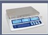 JSC福建食品电子秤,水果电子秤的型号规格