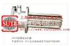ST1001ST1001浸入式隔爆加热芯