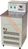 JDC-1020低温水浴槽\高精度低温水浴槽