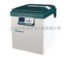 长沙湘仪H2500R-2 高速冷冻离心机