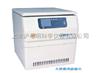 长沙湘仪L535R-1低速冷冻离心机