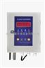 单点壁挂式--氢气报警器/H2报警器--厂家直销