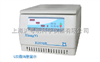 长沙湘仪H2050R台式高速冷冻离心机