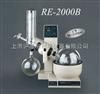 RE-2000B旋转式蒸发器  上海亚荣立式蒸发器