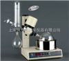 RE-5298A旋转蒸发器  上海亚荣连体立式蒸发器