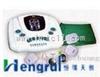 HR/HYS-339数码经络治疗仪|低中频电子脉冲治疗仪