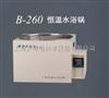 B-260恒温水浴锅  上海亚荣不锈钢内胆水浴锅