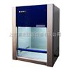HD-850超净工作台,小型桌上型工作台,苏净工作台,水平流净化工作台