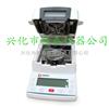 JT-K10快速卤素水分仪 卤素水份测定仪,快速水分测定仪,卤素测湿仪