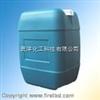 H-008空调盘管清洗剂厂家图片