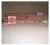 ST1056ST1056碳钢电热管