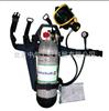 新疆巴固C900空氣呼吸器