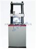 弹性垫板静刚度试验机,微机控制弹性垫板试验机,微机控制静刚度试验机