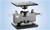 DT反应釜称重模块,反应釜电子秤,20吨称重传感器
