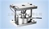 DT槽罐称重系统,槽罐称重模块,不锈钢称重模块
