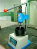 SZ-100型(数显型)砂浆凝结时间测定仪