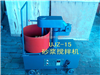 UJZ-15型砂浆搅拌机(立式)