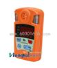 HR/BZ16-CY30袖珍式氧气检测报警仪(智能型)价格