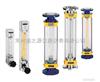 LZB-10F玻璃转子流量计,LZB-10F气体流量计,液体流量计
