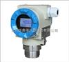 HAD-TR-800HZ合成氨专用液位计 电容式液位计