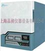 1800℃箱式炉1800℃箱式炉(进口硅钼棒)