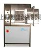 80L-1600℃箱式炉80L-1600℃箱式炉(硅钼棒)