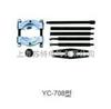 YC-708型YC-708型分离式轴承拉拔器