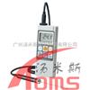 SATO手持式測溫儀SK-1250MC