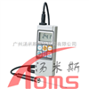 SATO手持式测温仪SK-1250MC