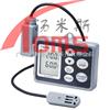 SATO手持式测温仪SK-L200THII