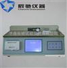 MXD-01滑动摩擦系数测试仪,摩擦系数仪
